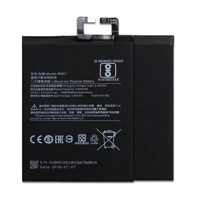 Аккумулятор для Xiaomi Mi Max 3
