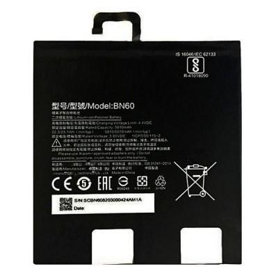 Аккумулятор для Xiaomi Mi Pad 4