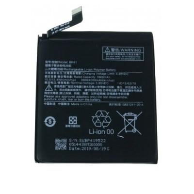 Аккумулятор для Xiaomi Mi 9T / Redmi K20