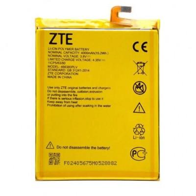 Аккумулятор для ZTE Blade A610 / A610C / A610T / BA610 466380PLV