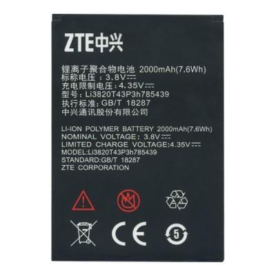 Аккумулятор для ZTE  Blade L3 / L370 / Li3820T43P3h785439