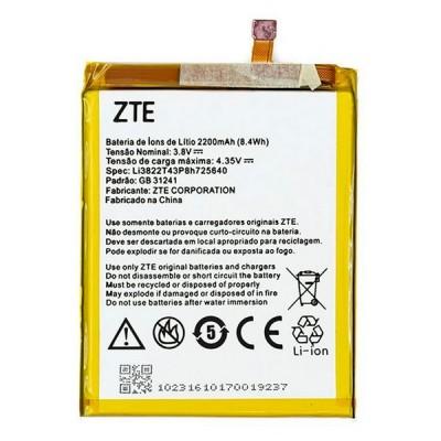 Аккумулятор для ZTE Blade A510 / Li3822T43P3h725638