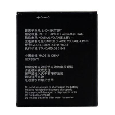 Аккумулятор для ZTE A520 / BA520 / A603 / BA603 / Li3824T44P4h716043